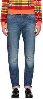 Paul Smith - Blue Tapered Jeans