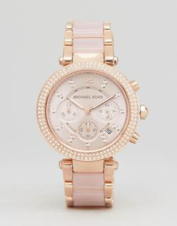 MICHAEL KORS - MK5896 Parker Chronograph Bracelet Watch In Rose Gold - Rose gold