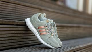 adidas Consortium - adidas Equipment Support 93/16 CN