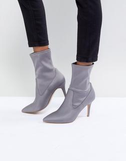 Faith - Pull On Sock Boot in Grey