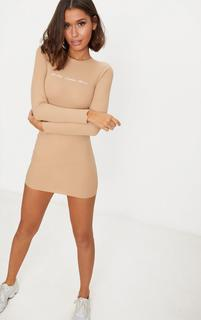 PrettyLittleThing - Stone Embroidered Ribbed Bodycon Dress, White