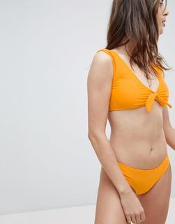 Vero Moda - Bikini Bottom
