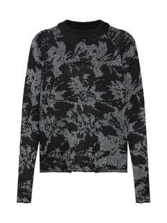 Vero Moda - Pullover 'NITO'