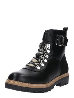 ONLY - Stiefelette ´Bex Buckle Lace Up´