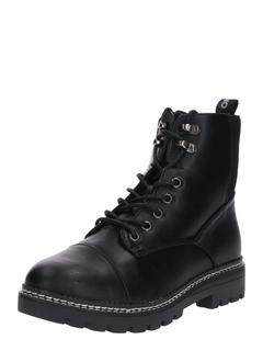 ONLY - Damen - Stiefeletten ´Bex Lace Up Bootie´