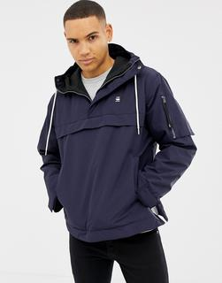 G-Star - Rackam hooded anorak jacket in blue