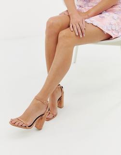 Raid - Anusha – Sandalen in Zartrosa mit Blockabsatz-Beige