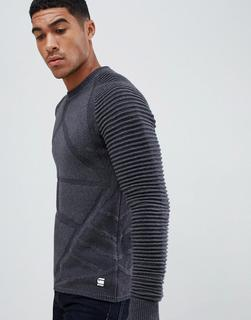 G-Star - Suzaki turtle neck jumper in black