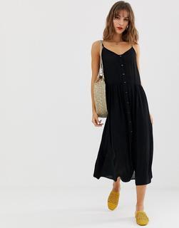 Vero Moda - button front midi dress