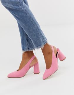 Faith - pink slingback cylinder heeled shoes