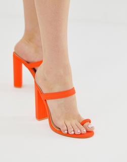 SIMMI Shoes - Simmi Hailee neon orange toe loop sandals