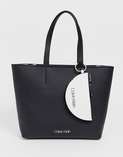Calvin Klein Jeans - Calvin Klein leather look shopper with purse