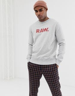 G-Star - Raw logo sweat in grey