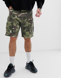 G-Star - Rovic - Cargo-Shorts mit Military-Muster - Grün