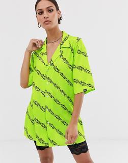 Vintage Supply - Legeres Hemd mit Reverskragen und durchgehendem Logodesign-Gelb