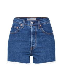 Levis - Shorts ´RIBCAGE´