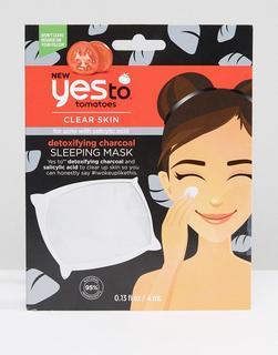 YES TO - Glättende und beruhigende Schlafmaske mit Gurke-Keine Farbe