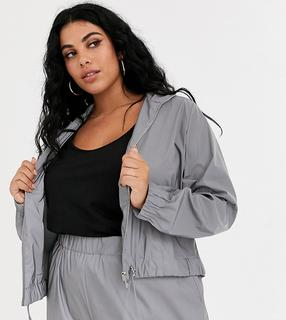Daisy Street Plus - reflective tracksuit top co-ord