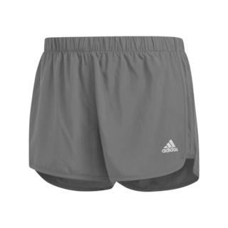 adidas Performance - Shorts ´Marathon 20´