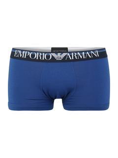 Emporio Armani - Trunk