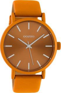 Oozoo - Analoguhr
