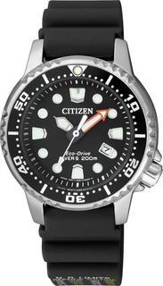 Citizen - Uhr ´Promaster Marine´