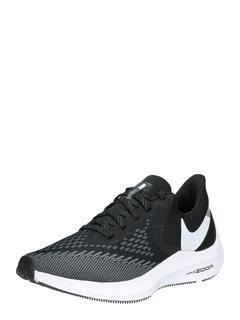 Nike - Sneaker