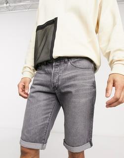 G-Star - Graue Jeansshorts