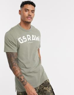 G-Star - GSRAW – T-Shirt in Khaki-Grün
