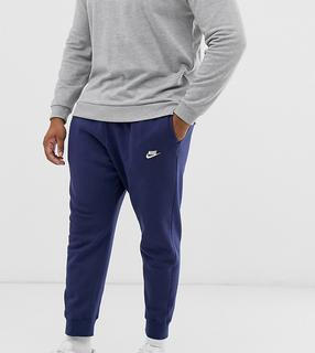 Nike - Plus Club –Jogginghose mit Bündchen in Navy