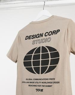River Island - Muskel-T-Shirt mit Print-Braun