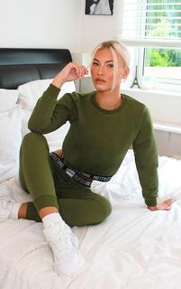 PrettyLittleThing - Khaki Lounge Jogger, Green