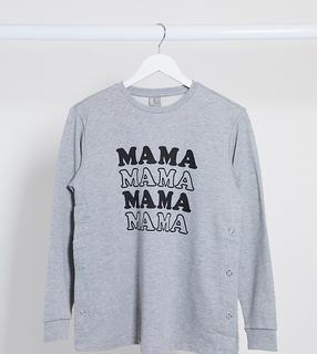 ASOS Maternity - ASOS DESIGN Maternity – Still-Sweatshirt mit Mama-Schriftzug-Grau