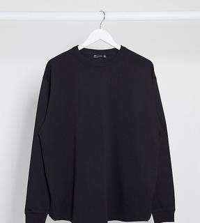 ASOS Maternity - ASOS DESIGN Maternity – Leichtes, super Oversize-Sweatshirt in Schwarz