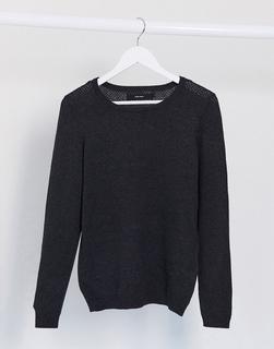 Vero Moda - Dunkelgrauer Pullover mit Rundhalsausschnitt