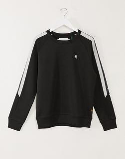 G-Star - Sweatshirt mit Seitenstreifen in Grau