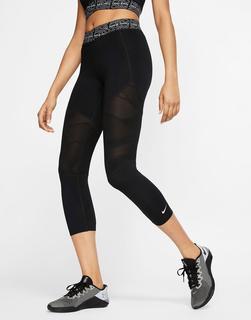 Nike Training - Leggings mit Netzstoffeinsätzen in Schwarz