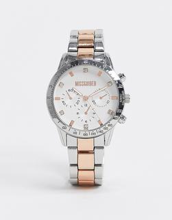 Missguided - Armbanduhr in zwei Farbtönen-Silber