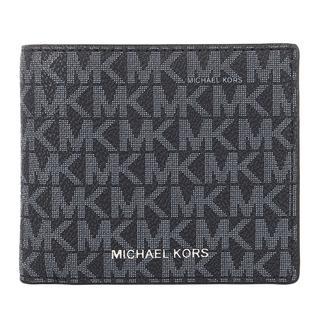 MICHAEL KORS - Portemonnaie - Men Billfold Wallet Admiral Plblue - in blau - für Damen
