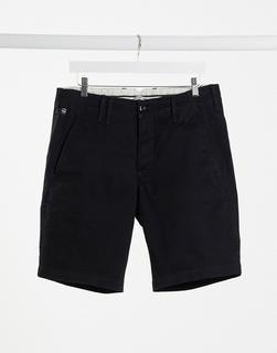 G-Star - Vetar – Chino-Shorts in Schwarz
