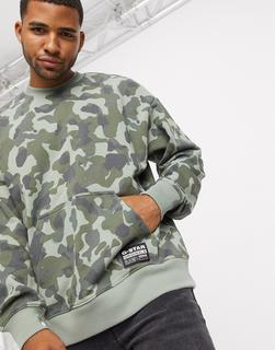 G-Star - Sweatshirt mit Military-Muster in Grün