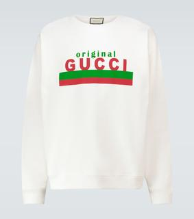 Gucci - Sweatshirt Original Gucci