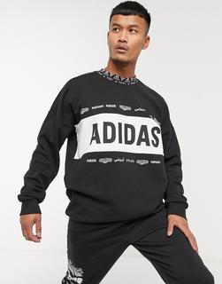 adidas Performance - adidas Training – Schwarzes Sweatshirt mit Logoeinsatz