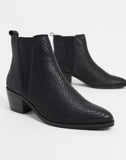 Dune - Pride – Schwarze Ankle-Boots aus Leder mit Stretcheinsatz