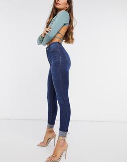 NA-KD - Enge Jeans mit Tasche in Dunkelblau