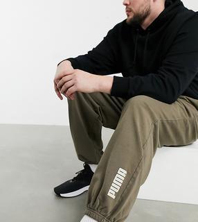 puma - Plus – Oversized-Jogginghose in verwaschenem Braun – Exklusiv bei ASOS