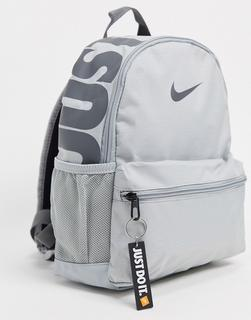 Nike - Just Do It – Kleiner Backpack in Grau