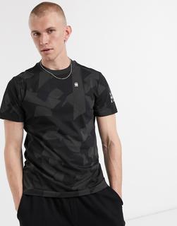 G-Star - T-Shirt mit schwarzgrauem Military-Muster