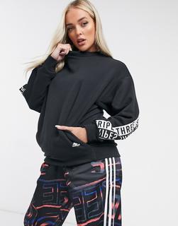 adidas Performance - adidas Training – Sweatshirt mit Logostreifen in Schwarz