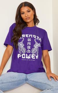 PrettyLittleThing - Purple Strength Power Tiger Print T Shirt, Purple